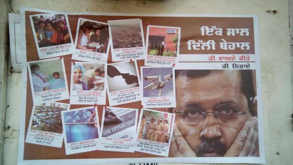 bhagwant mann scam